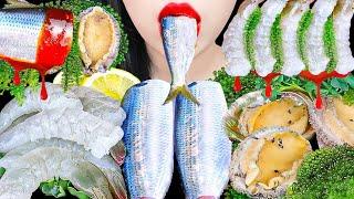 ASMR RAW SEAFOOD MUKBANG 새우회, 전어회, 바다포도 먹방 SHRIMP, SEA GRAPES, ABALONE, GIZZARD SHAD EATING SOUNDS