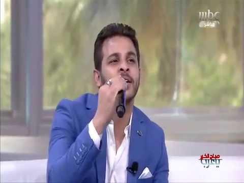 Mohamed Rashad ❤  Saba7 El 5eer Ya 3arab Interview / محمد رشاد ❤ مقابلة صباح الخير يا عرب