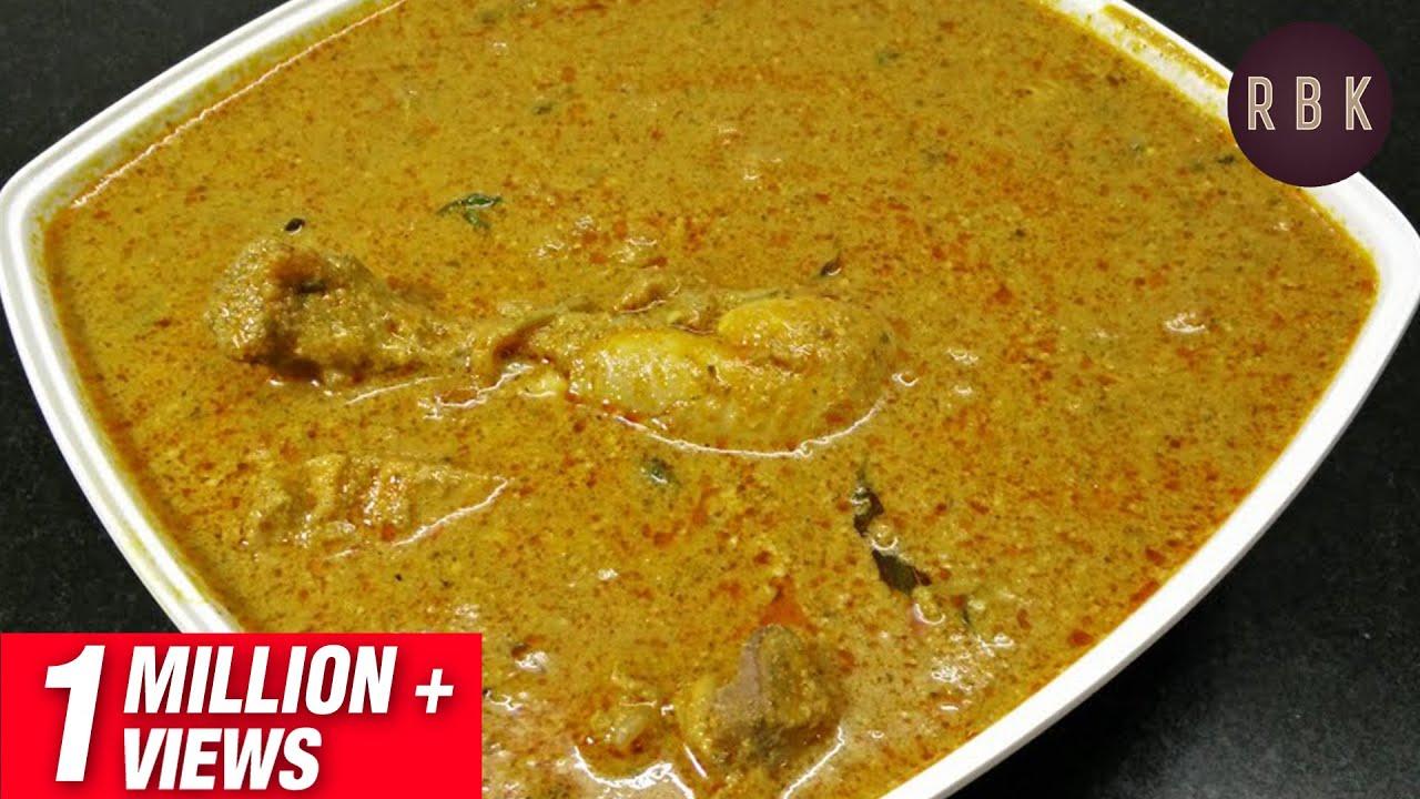 how to cook how to cook chicken kulambukozhi kulambu in tamil recp 10 youtube ccuart Images