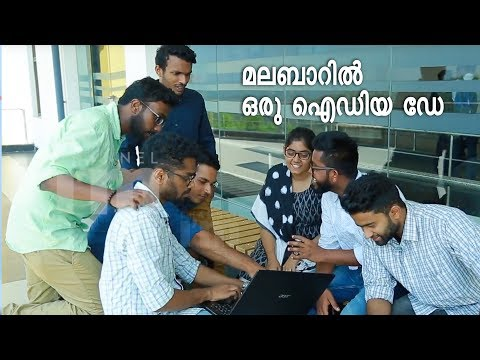 Kerala Startup mission-holds 9th edition of- Idea day- Grants to encourage innovation