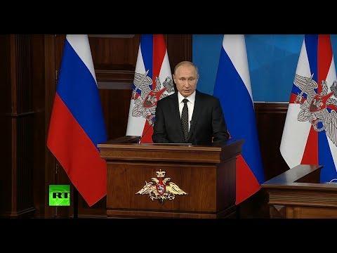Путин участвует в заседании коллегии Минобороны России