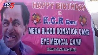 KTR Birthday Wishes To KCR | CM KCR Birthday Celebrations Across Telangana | TV5 News