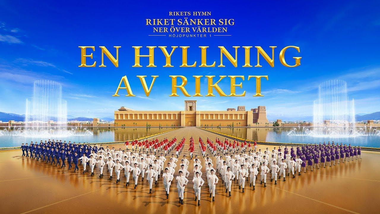 """Kyrkokör - """"Rikets hymn: Riket sänker sig ner över världen"""" Höjdpunkter 1: En hyllning av riket"""