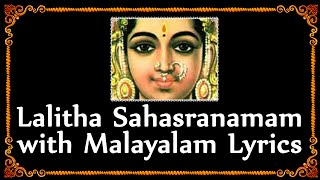 LALITHASAHASRANAM with Kannada LYRICS  - Devotional Lyrics - Bhakti