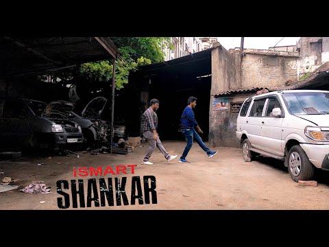 ISMART SHANKAR || Cover Song By || SaiKrish & Sasank