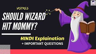 Should wizard hit mommy class 12th in Hindi | vistas | summary
