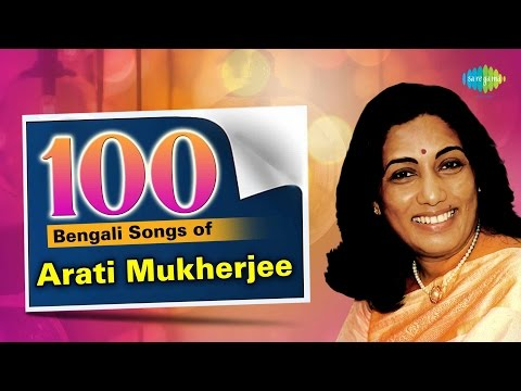 Top 100 Bengali Songs Of Arati Mukherjee  Hd Songs  One Stop Jukebox