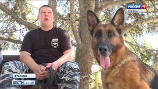 В Феодосии служебная собака помогла найти убийцу
