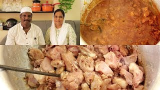 6 KG சிக்கன் கிரேவி | Chicken Gravy Recipe in Tamil | Sherin's Kitchen