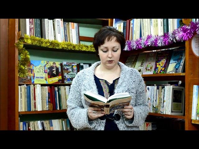 Изображение предпросмотра прочтения – АннаПопова читает произведение «Девушка пела в церковном хоре» А.А.Блока