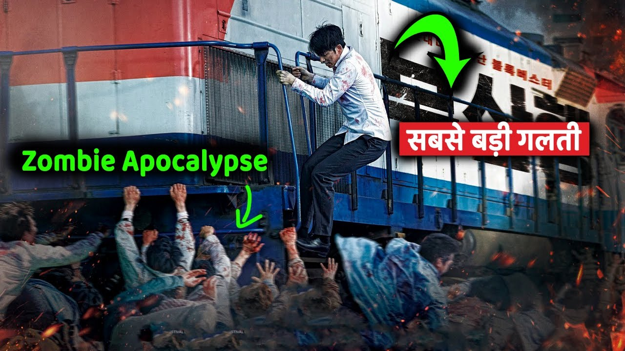 Download What If You Trapped in a Train in Zombie Apocalypse   Trains VS Zombie Virus Outbreak ?