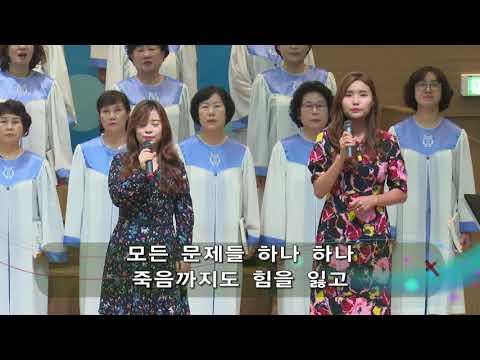 산성교회 3부 예배 찬양 - 2019.6.23