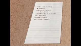 """おきざりの手紙 ♪ 海人 (FREEWAY HIGH HIGH になる前に長崎で""""海人""""と..."""