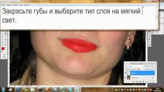 Учебник PhotoShop cs3 на русском(Учебник для русского фотошопа., 2011-04-18T23:30:21.000Z)