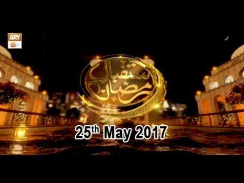 Istaqbal e Ramzan From Karachi - 26th May 2017 - ARY Qtv