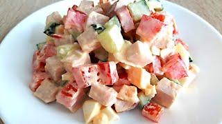 Вкуснейший Салатик Быстрого Приготовления. Салат за 5 минут.