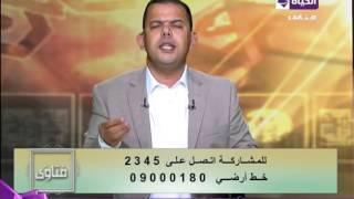 هل عملية شفط الدهون حلال أم حرام؟