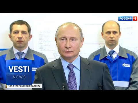 Kaliningrad is Secure: Putin Oversees Opening of LNG Terminal and Floating Regasification Plant