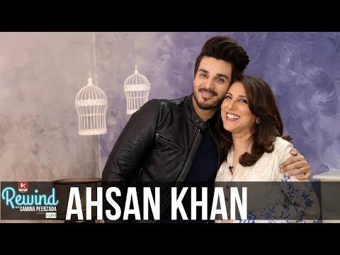 Rewind With Samina Peerzada - Pakistan's First Unforgettable Digital Talk Show | Ahsan Khan | Promo