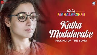 Katha Modalavake - Making | That is Mahalakshmi | Tamannaah | Amit Trivedi
