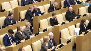 Фото Освобождение от налогов  Новости сегодня  Происшествия  Масс Медиа