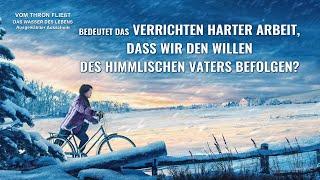 Christlicher Film | Das Wasser des Lebens fließt vom Thron Clip 7