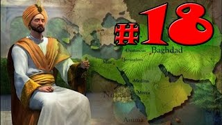 Цивилизация 5 Аравия прохождение #18