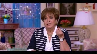 السفيرة عزيزة - بيت السفيرة يشيد بأخلاق وتربية