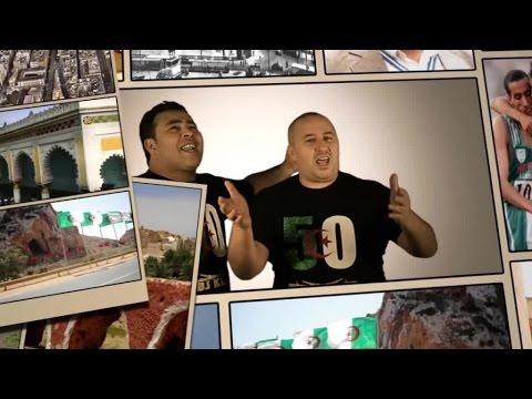 Kader Japonais - 123 ALGERIA UNITED ft. DJ Kim, Zahouania & Khalass CLIP OFFICIEL