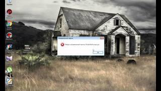 Как поставить пароль на программу Hide Folders 2009