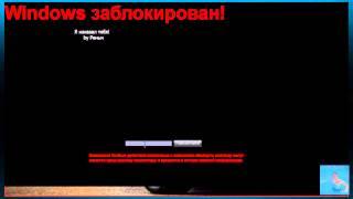 ЕБЛЯ читеров by Реныч! 1 сезон 2 серия!