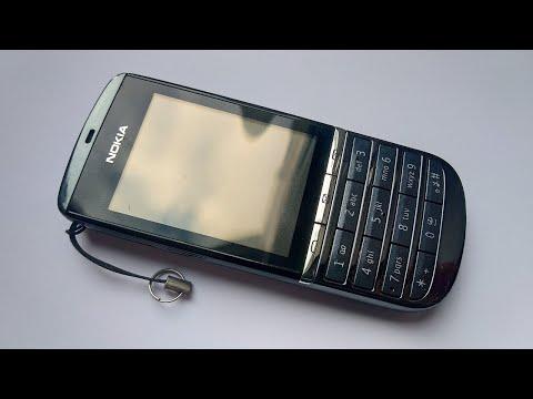 Nokia Asha 300 - Ringtones - Dzwonki