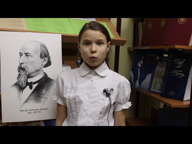Изображение предпросмотра прочтения – АнастасияМатвеева читает произведение «Крестьянские дети» Н.А.Некрасова