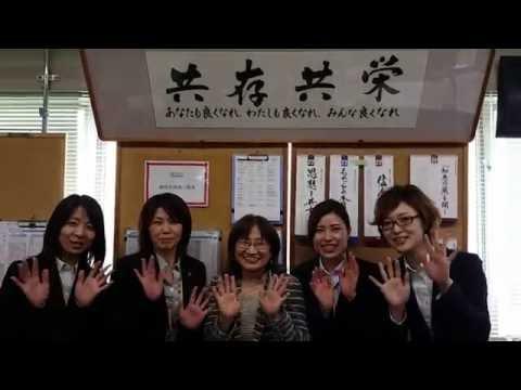 浜松市中区の事務職事務員正社員パートさんの求人情報です ■仕事の概要と社内の様子が分かります