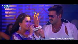 पवन सिंह और आम्रपाली दुबे का सबसे बेहतरिंग #Video सांग 2020 | Bhojpuri Hit Song