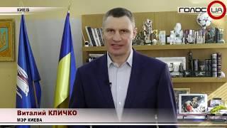 коронавирус и протесты: Почему в Украине ввели карантин?