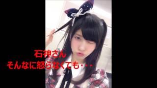 【衝撃】石神秀幸氏 AKBの西野未姫と谷口めぐに マジ切れ激怒がヤバイ ...