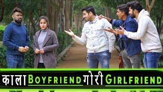 काला Boyfriend गोरी Girlfriend | Make A Change | Qismat | Heart Touching Love Story | Fuddu Kalakar