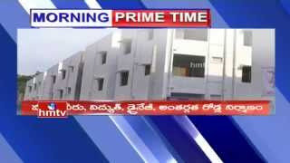 CM KCR to launch Double Bedroom Houses in IDH Colony | Hyderabad | HMTV