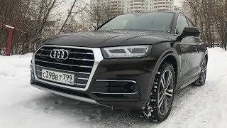 Взял Audi Q5 - кольца породисто блестят