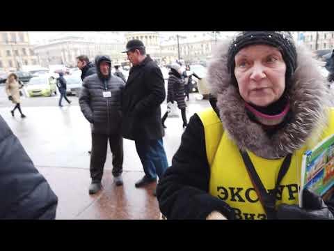 Как в Санкт-Петербурге вокзал отмыли от коронавируса! НЕ реально но ФАКТ! COVID-19