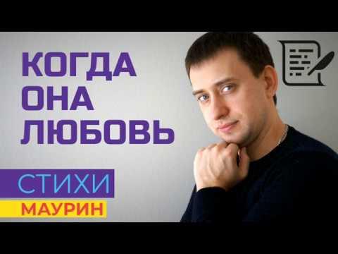 Когда она Любовь...Стихи Эльдара Рязанова