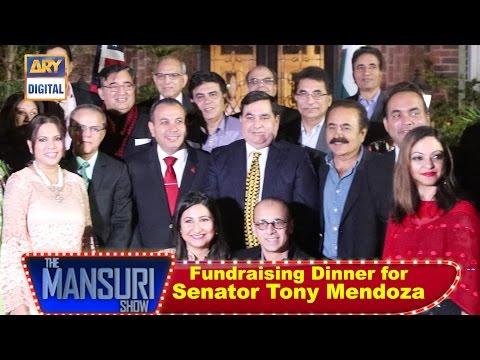 Fundraising Dinner for Senator Tony Mendoza