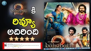 Baahubali 2 Movie Review | Bahubali 2 Review | Prabhas | Rajamouli | Ready2release