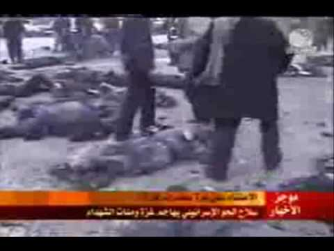News Anchor Cried On Live TV ! GAZA