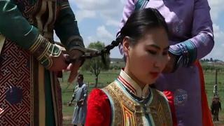 Playing a Mongolian bride