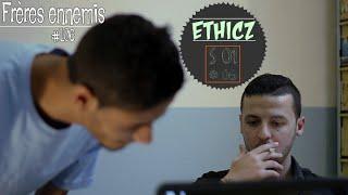 EthicZ [webserie] - 1x06 : Frères ennemis
