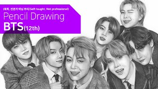 12th BTS fanart drawing 방탄소년단 …