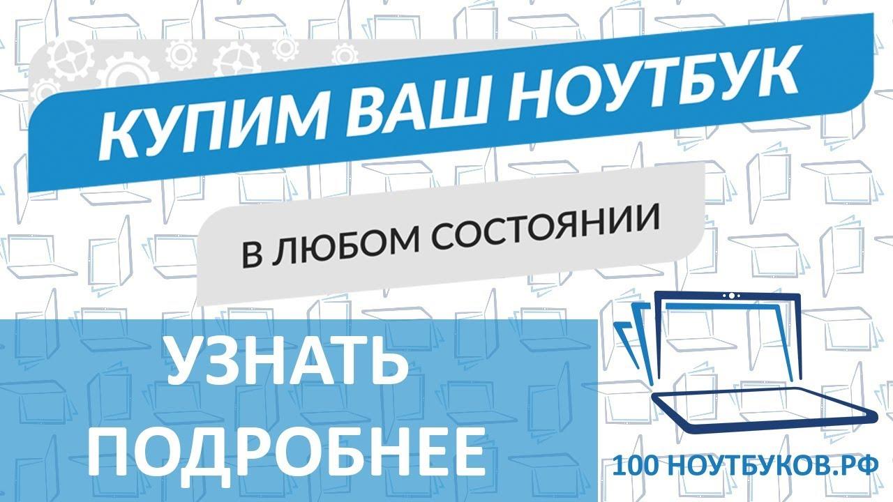 Компьютер б/у продаю 8000р Москва - YouTube