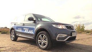 2018 GEELY ATLAS 2.4L 4WD Luxe. Обзор (интерьер, экстерьер, двигатель)